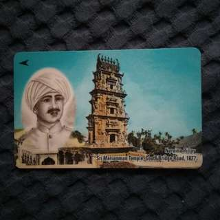Rare phonecard - Naraina Pillay Mariamman Temple