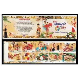 VISIT MALAYSIA YEAR 2007 Booklet of 10V 30 sen SG SB18 Mint MNH