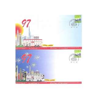 九巴紀念封,1997年-九巴與你,共創繁榮,貼普票,共2封-帆船印