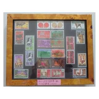 1967-1978 香港第一組十二生肖 紀念票連英國相框