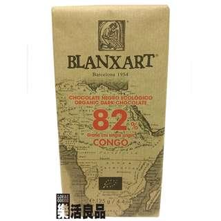 ※樂活良品※ 苗林西班牙BLANXART有機黑巧克力82%(100g)/買11片再送1片,加碼特惠請看賣場介紹