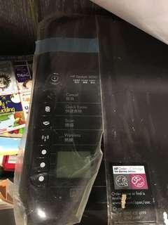 HP deskjet 3050 printer (no cartilage)