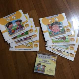 Odonata Publishing Chinese Readers for Preschooler Bundle
