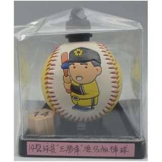 兄弟棒球隊----王勝偉 簽名版 棒球 W/ BOX