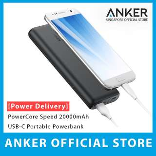 ⚡New arrival⚡ Anker PowerCore Speed 20000mAh PD