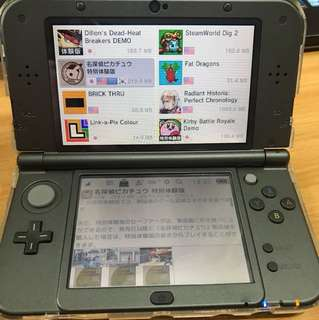 Modding All Consoles 3ds Xl 2ds Ll New Old All Firmwares