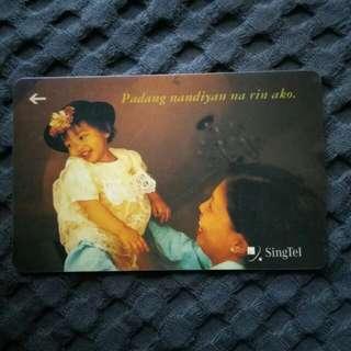 Rare phonecard - Padang nandiyan na rin ako