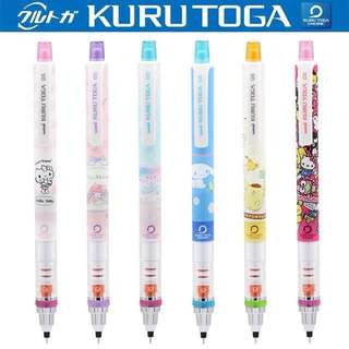 Sanrio Japan hello kitty / pompompurin / melody / little twin  star /  cinnamoroll / sanrio family kurutoga 0.5 pencil