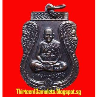 Thai Amulets ( Lp Pern - Rian )