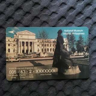 Manila National Museum - rare phonecard