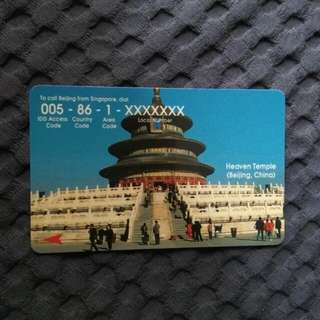 Heaven Temple Beijing - rare phonecard