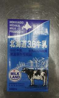 北海道3.6牛乳