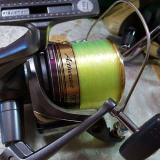Shimano activecast