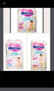FLASHSALE: Merries Tape Diapers