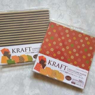 Daiso chiyogami Kraft paper