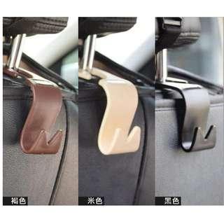 汽車掛鉤 1盒4入掛鈎 後置物袋 收納袋掛勾 後座 後枕 椅背隱藏式掛鉤 方便