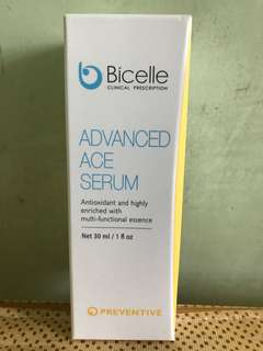 BICELLE 全效維他命ACE精華