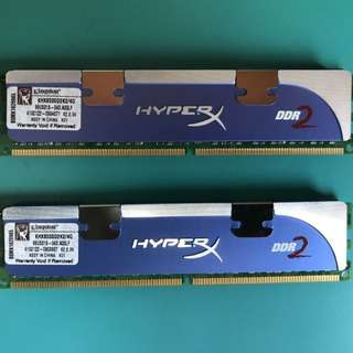 Kingston KHX8500 DDR 2 - 1066, 8 GB kit