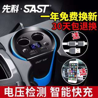 Yushchenko cup holder car charger dual USB mobile phone with two cigarette lighter plug car multifunctional car charger