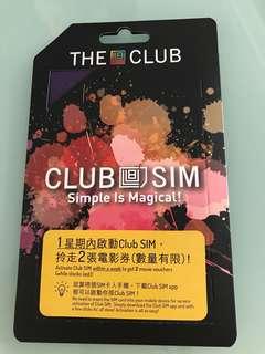 New Club sim