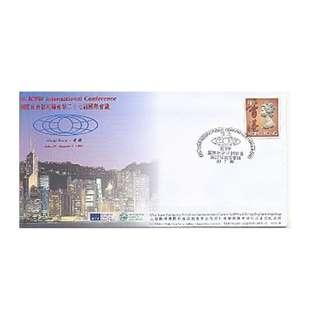香港紀念封-1996年第27屆國際社會福利聯會貼10元普票-特別印