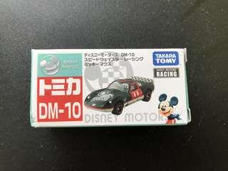 Takara Tomy Disney Motor DM-10