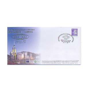 香港紀念封-1996年第27屆國際社會福利聯會貼1.2元普票-特別印