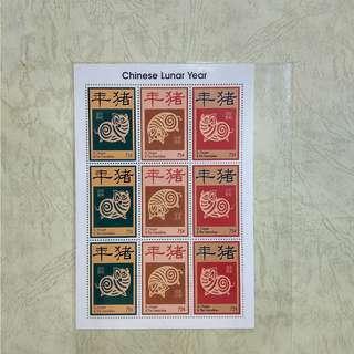 聖文森及格瑞那丁stamp-souvenir sheet