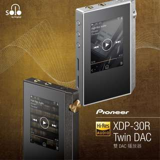 PIONEER XDP-30R Black ,silver  HI-RES, Twin DAC PLAYER 高清播放器 (BLUETOOTH, WIFI) 日本水貨,7天有壞包換