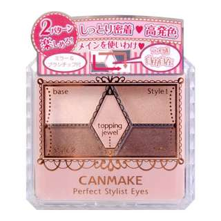 Canmake Perfect Stylist Eyes in #11 Rose Beige