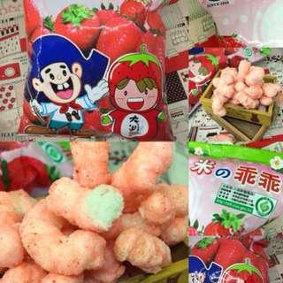 大湖草莓🍓米乖乖