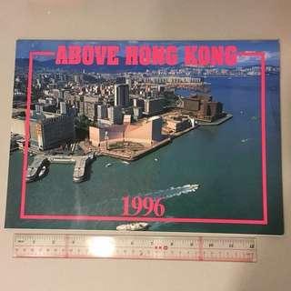 Above HK 飛越 香港 1996 97 年 本土文化 歷史