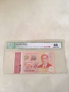 SG50 Commemorative $10 First Prefix 5AA With Printing Error ( line misprint at bottom)