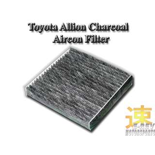 Toyota Allion Charcoal Aircon Filter