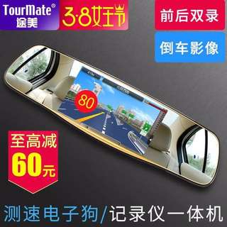 Dual Lens High Definition + reverse image Car Mirror 16G