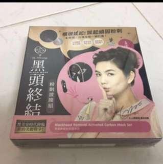 Taiwan Ella's Blackhead remover - peels off mask