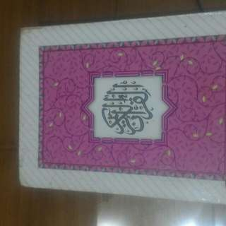 Al Quran Sedang