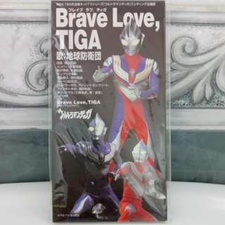 "Japan 3"" CD Brave Love, Tiga"