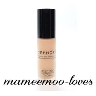 BN Sephora 10H Long Wear Foundation Light Natural Beige 23 Y