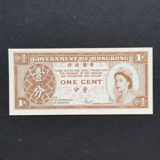 1981-1986 Hong Kong 1 cent Paper Currency Banknote - Queen Elizabeth II