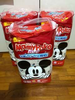 (Reserved) 2x XXL Mamy Poko Mickey Mouse diaper pants