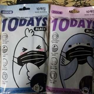 韓國製造黑色口罩