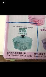 Line friends  creuset 7-11 Cony 湖水藍 花形鍋 糖果盒 眝物盒 7 仔