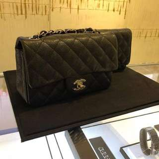 Chanel mini 20cm