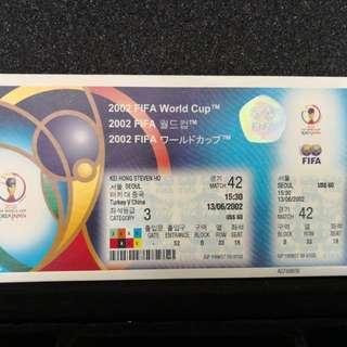 World Cup 2002 Turkey vs China