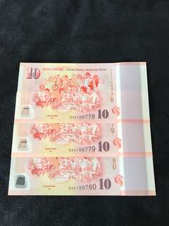 SG50 Commemorative $10 With Prefix 5AA 3 Run