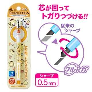 Japan Sanrio Pompompurin Mechanical Pencil 【Kurutoga】(sweets)