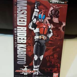 Masked Rider Kabuto figure rise 6