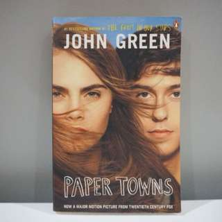 Paper Towns by John Green (Paperback)