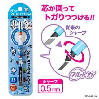 Japan Sanrio Doraemon Mechanical Pencil 【Kurutoga】(I'm DORAEMON)
